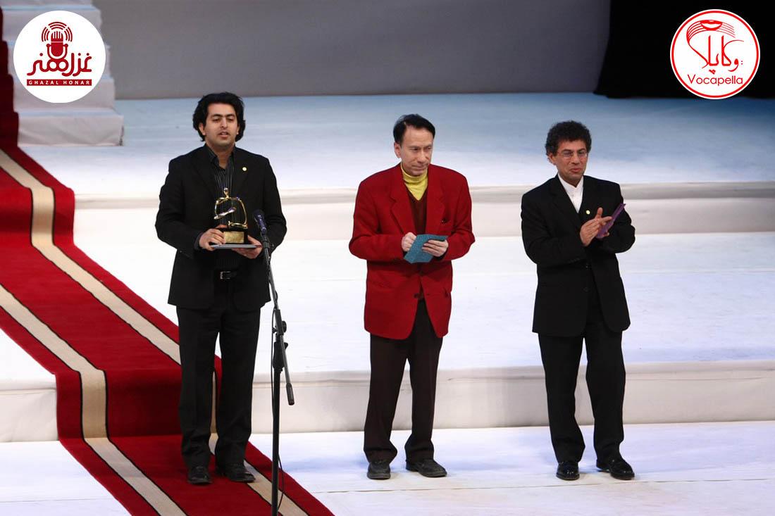Vocapela Awards